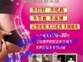 台州尚赫减肥总代理,浙江台州最专业的减肥连锁机构