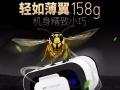 未来已来千幻墨镜5代VR眼镜带你360度全景体验