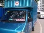 五菱-小货车-长短途运货、租车