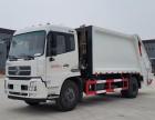 扬州厂家低价直销东风国五4方6方8方10方垃圾车压缩式垃圾车