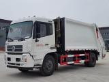 4方-20方环卫垃圾车生产厂家直销可分期全国送车