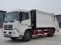 济南厂家低价直销东风国五4方6方8方10方垃圾车压缩式垃圾车