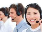欢迎进入 !宁波小天鹅空调售后服务网站电话