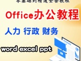 郴州专业基础平面设计培训快速学会节约时间