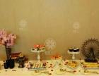 庆典茶歇-婚宴围餐-自助餐上门-酒会策划-烧烤上门
