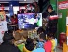 2015年最新儿童早教产品,儿童早教机