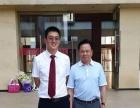 云南刑事辩护 经济纠纷 交通事故等 律师 黄云龙