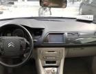 雪铁龙 C5 2011款 2.0 手动 舒适型车款零首付