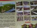 福州永泰天境陵园参观陵园免费专车往返接送