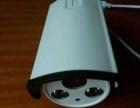 全淅安航4路云监控硬盘录像机 无线网络摄像头