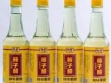 供应柿子醋420ml灵宝特产三门峡市第一醋