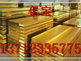 广东ZQAl10-3-1.5高强度耐磨铝青铜,现货供应