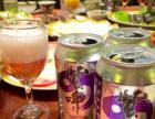玛咖紫米啤酒加盟 名酒 投资金额 1-5万元