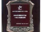 西安南郊 高新 曲江奖牌加证书订做