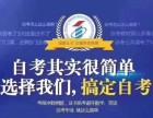 深圳大专网络教育学费要多少钱