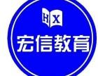 深圳家具定制设计师培训报名推荐就业