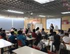 莱州同程私塾初一初二初三寒假数学英语一对一辅导更专业