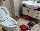 济南济钢新村专业疏通马桶 历城区疏通下水道 疏通厕所
