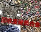 大连回收废硬质合金刀具刀头钨钢铣刀钻头丝锥