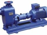 DBL65-200 7.5KW 丹博泵业供应