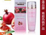 仙丽贝娜红石榴保湿精华乳液护肤化妆品免费代理加盟厂家批发代发