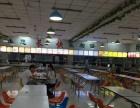 磨店高校食堂转让.易邦商铺
