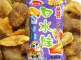 休闲食品 口水娃兰花豆 坚果炒货  蚕豆片 五香味1箱*30g*