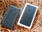 无锡苹果7手机分期付款办理中心 支持0首付