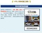吴忠XPEL透明汽车贴膜 漆面保护膜