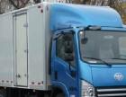 泰安搬家主要从事货物运输,搬家,物流等。