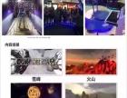 体感游戏,VR游戏设备,大型鲸鱼岛海洋球乐园租赁