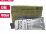 尼龙粘尼龙胶水,耐高温尼龙胶粘剂价格,环保尼龙胶水图