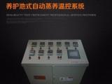 北京混凝土制品蒸汽养护设备 免费提供养护方案