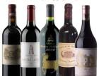 全国各地回收红酒拉菲-罗曼尼康帝酒-法国名庄红酒回收价格高