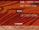 深圳木塑|奥圣生态木地板|防水防潮防滑地板厂家直销