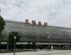 地铁口商务区精装修锡东创业园40平至2000