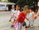 苹果乐园 早教托管家庭幼儿园