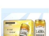 冰源啤酒 冰源啤酒诚邀加盟