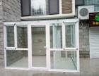 个人低价转让自用 全新断桥铝阳光房 框架及配套材料