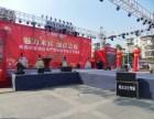 来宾大型活动策划 婚庆策划 演艺 舞台灯光音响租赁