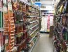 K高档居民区附近超市转让可做生鲜水果蔬菜进口食品