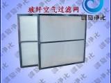 重庆耐高温玻纤空气过滤网(过滤器,玻璃丝)