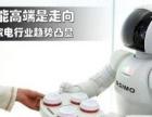 知名品牌加盟 智能家用电器 投资金额 1-5万元