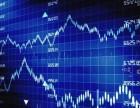 哪家证券交易费用低速度快捷 系统稳定 连口碑好 服务有保障!