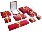 工艺礼品盒 首饰盒皮质绒布饰品盒 收纳珠宝化妆美容化妆盒
