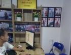 廉江众创空间工位出租150元位置 写字楼办公室
