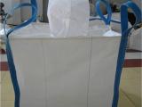 铜仁市太空包批发厂家 太空袋
