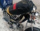 70摩托车