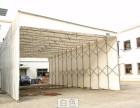 长沙轩杰可移动推拉雨棚户外遮阳棚伸缩式活动帐篷生产厂家