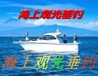 青岛租船出海钓鱼